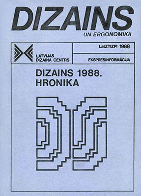 DC_DIZAINS_1988_001_2