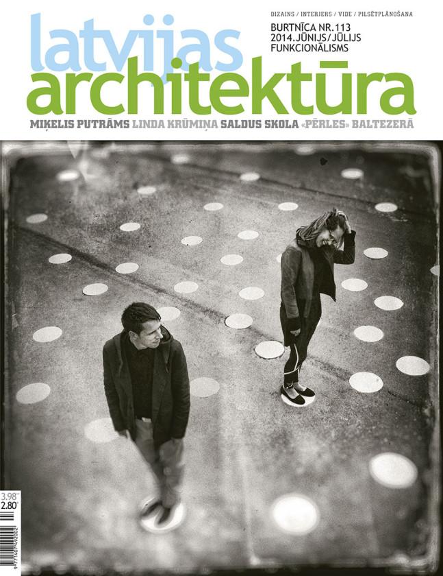 LA COVER 1403