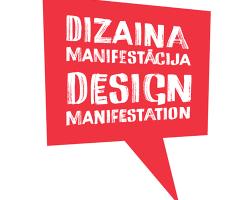 Dizaina Manifestacija logo
