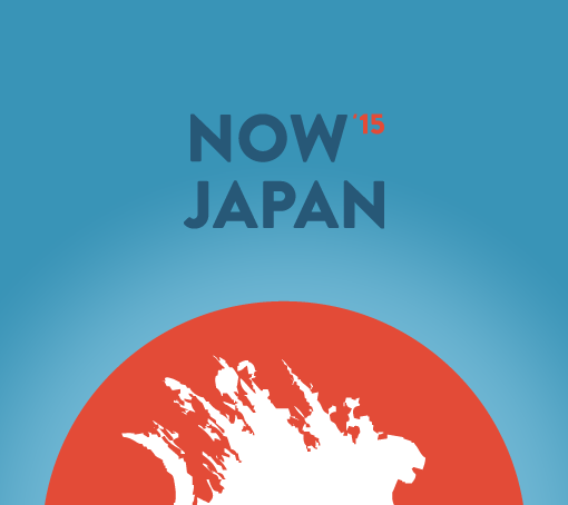 kaire_nowJapan-2015