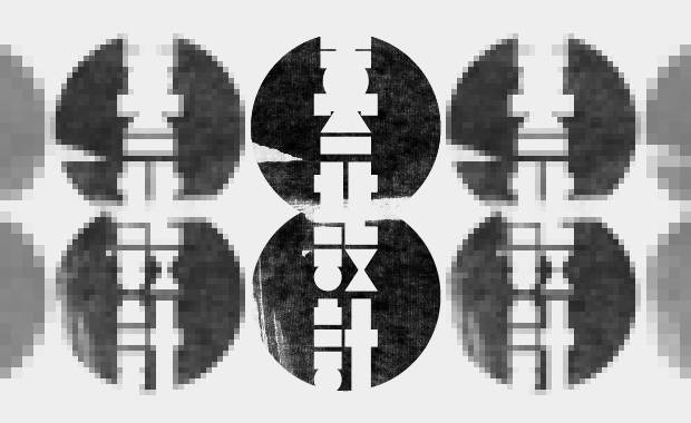Taipei-International-Design-Award-2015-Competition-620x380