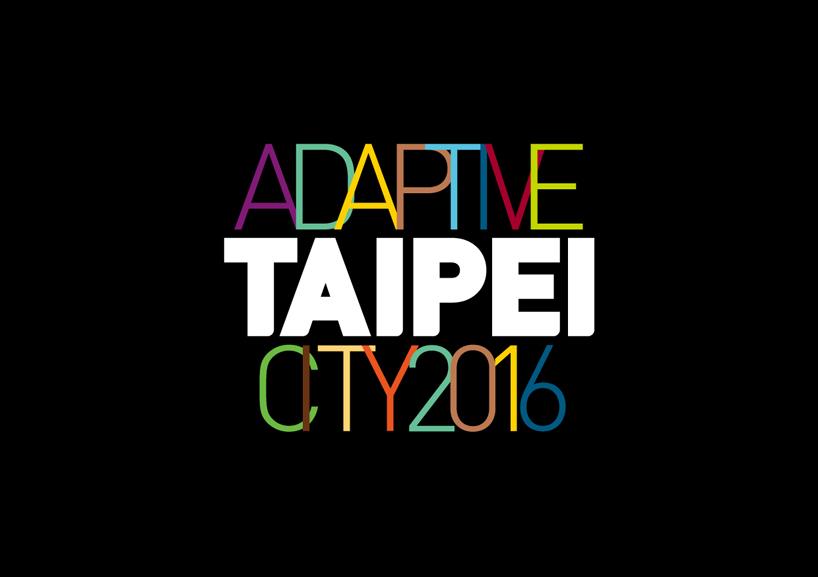 taipei-world-design-capital-2016-designboom