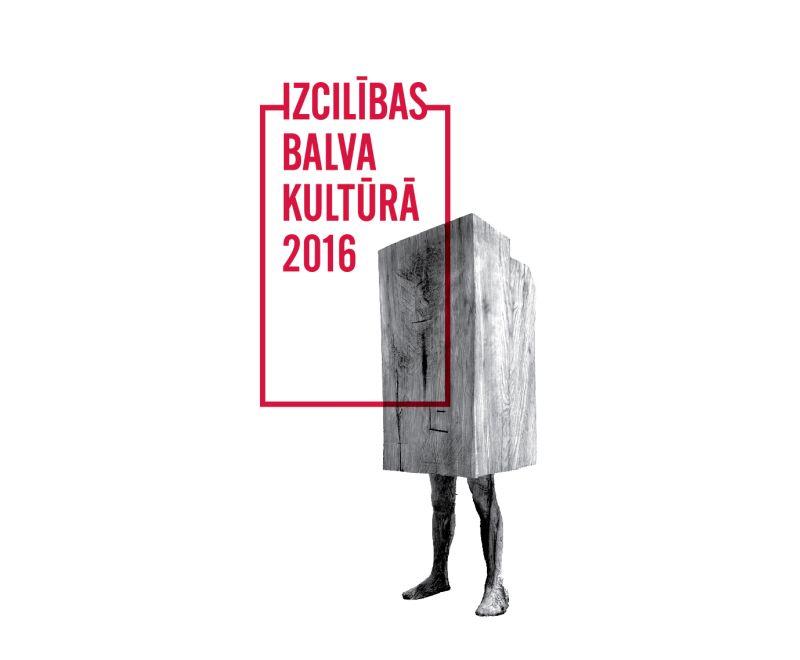 km_izcilibas_balva_2016