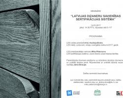 LDS_seminars