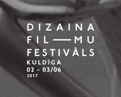 dizaina_filmu_festivals