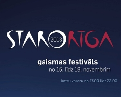 1_Staro-Riga-2018_logo-m