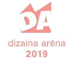 dizainaarena_2019_logo
