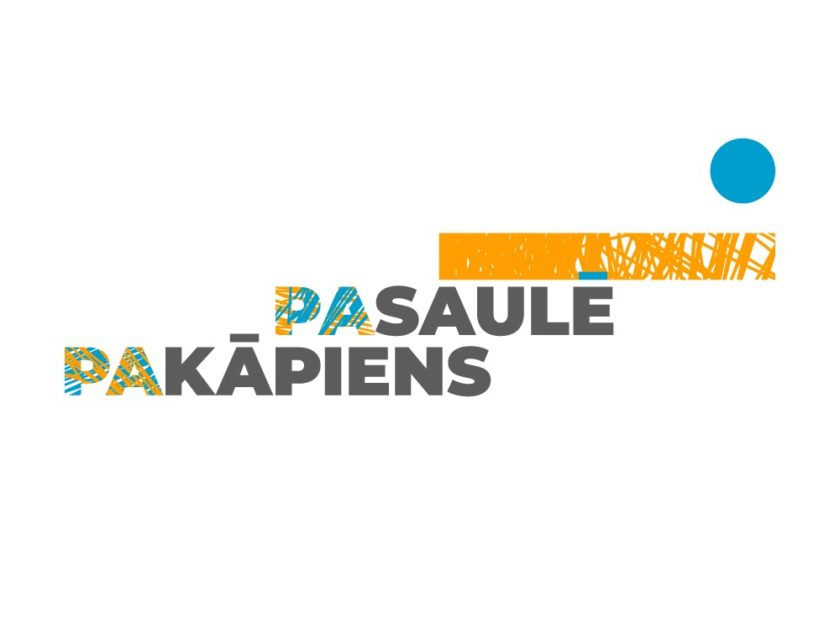 pak_pas_logo_kvadr